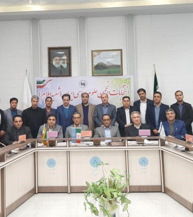 انتخابات و افتتاح شعبه ایلام . 1398 (3)