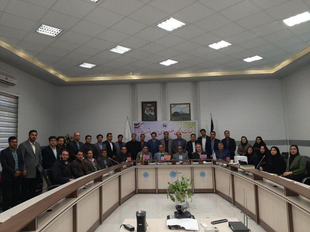 انتخابات و افتتاح شعبه ایلام . 1398 (6)
