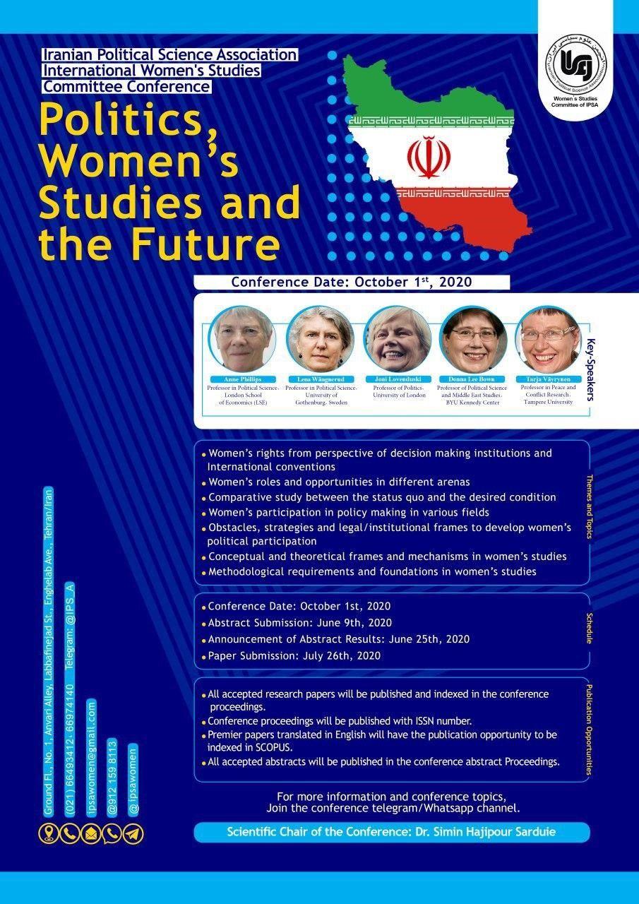 کنفرانس بین المللی «علم سیاست، مطالعات زنان و آینده» (3)