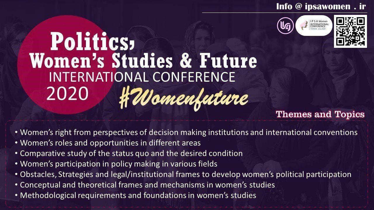 کنفرانس بین المللی «علم سیاست، مطالعات زنان و آینده» (5)